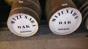 Mizunara at Bowmore