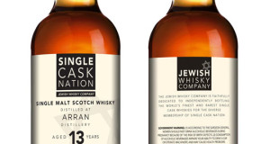 Single Cask Nation Arran 13 YO