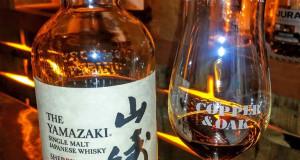 Yamazaki Sherry Cask Japanese Whisky 2016