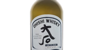 Ohishi Brandy Cask Whisky